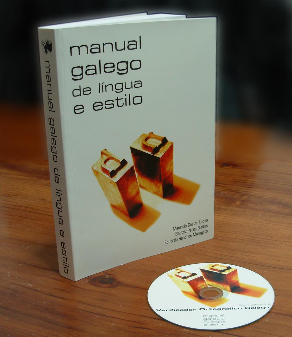 ManualGalego